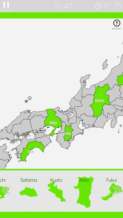 Enjoy learning japan map puzzle by digital gene gumiabroncs Image collections