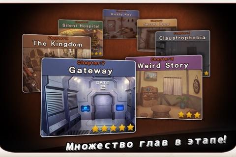 Doors&Rooms[PLUS] screenshot 4