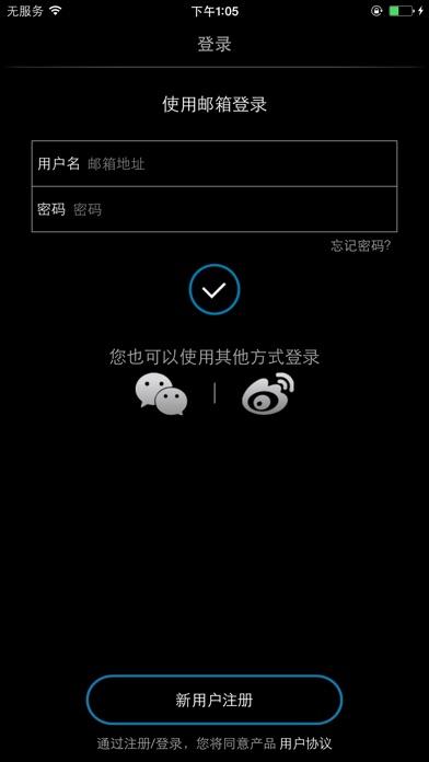 download 博世室内空气监测 apps 0