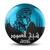 SheikhAlAmoud شيخ العمود