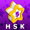 HSK Level 5 Vocab List - Study for Chinese exams with PinyinTutor.com app free for iPhone/iPad