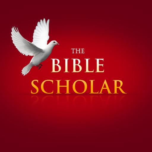 圣经学者终极