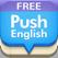 푸시 영어 단어장 - Free
