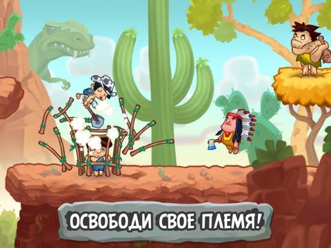 Bad Girl: Born to run Screenshot