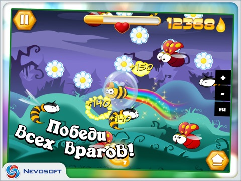 Игра Пчелиная История HD Lite