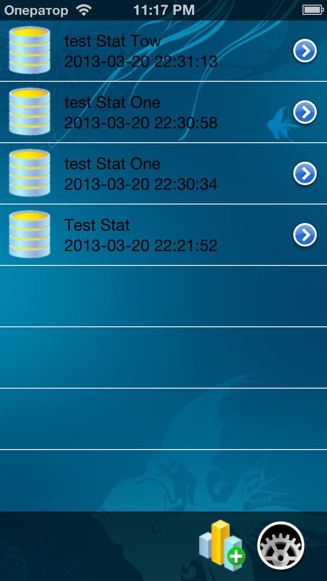 NC статистическая отчетность - Может входных данных для получения различных статистических отчетовСкриншоты 1