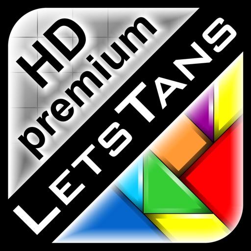 七巧板:New LetsTans Premium