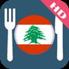 100 Lebanese Recipes HD