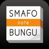 SMAFO BUNGU note