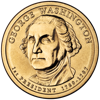Coin Flipper App