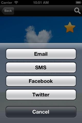 愛のメッセージ screenshot 3