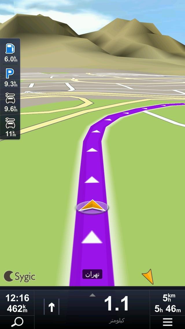 Screenshot #8 for Sygic Iran: GPS Navigation