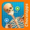 Il corpo umano spiegato da Tom (AppStore Link)
