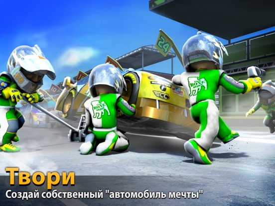 BIG WIN Racing (Автоспорт) для iPad