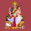 Lord Saraswati Virtual Temple: Mata Saraswati app for devotees to avoid temple run temple bowl