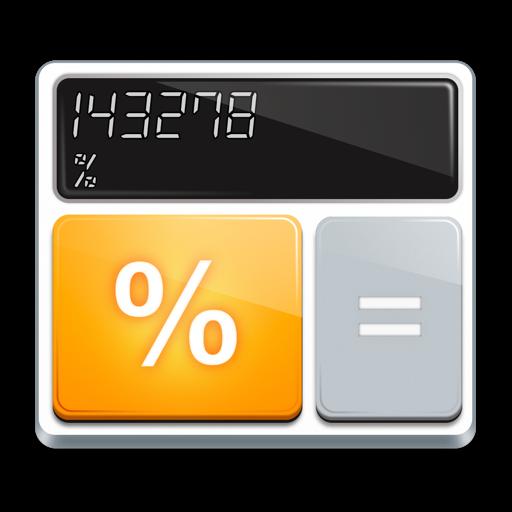 Percentage Ratio - Perform Computations GOLD