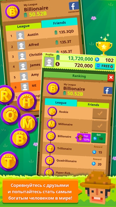 Hello, Mr.Rich Screenshot