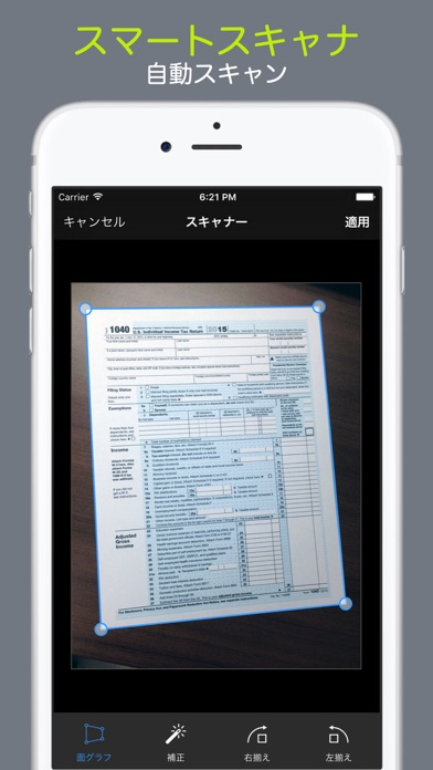 PDF カメラ - Scanner, Ma... screenshot1