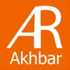 AR Akhbar