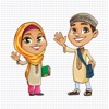 Muslim and Islamic baby names with meaning