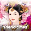 희비전 - FRIEND TIMES KOREA CO.,LTD.
