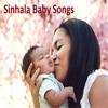 Sinhala Baby Songs