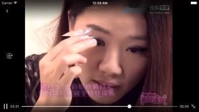 化妆视频 - 美妆心得 & 化妆宝典屏幕截图2