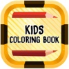 Kids Coloring Pages - Free coloring books for kids