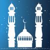 Coran GRATUIT en français - القرآن الكريم -  Le Saint Coran avec Tafsir - Muslim Pack