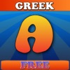 Anagrams Greek Edition Free - Twist Words
