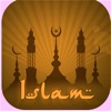 Islam with Prayer Times, Azan, Quran, Qibla, Ramadan رمضان