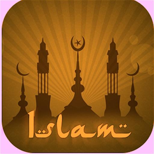 Islam with Prayer Times, Azan, Quran, Qibla, Ramadan رمضان