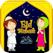Eid Mubarak Eid al-Fitr eCard