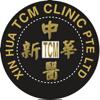 Xin Hua TCM Clinic