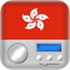 HongKong Radios HKG- 收音機香港 : The Best Stations Music, News And Sports