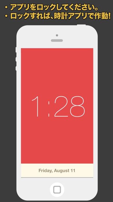 時計金庫 - 写真とビデオを秘密保管しよう。 screenshot1