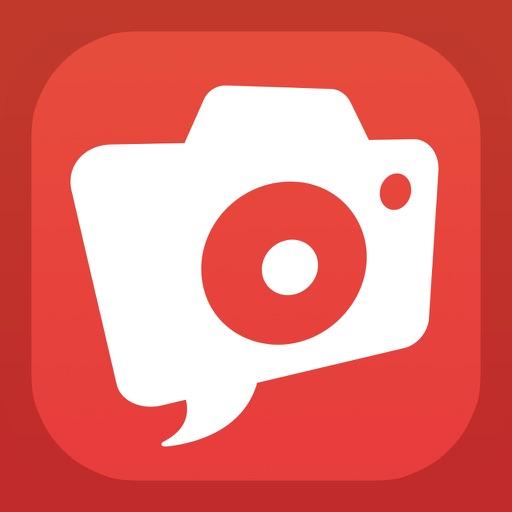 برنامج تصميم صور - كتابة و تحرير الصور