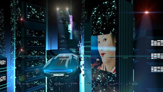 Neon Drive - '80s style arcade game Screenshot