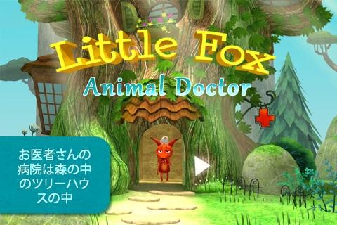 Little Fox Animal Doctor screenshot 1