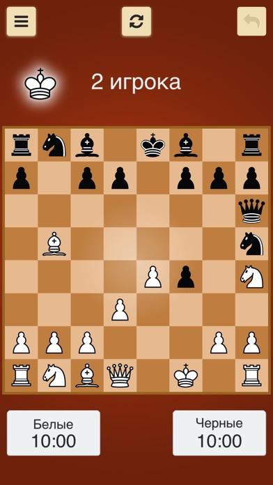 Шахматы премия Screenshot 2