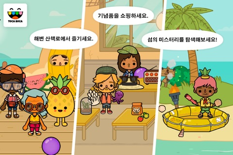 Toca Life: Vacation screenshot 3