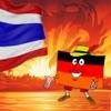 Redenden Deutsch zu Thailändischem Sprachführer - ThaiPhrasen