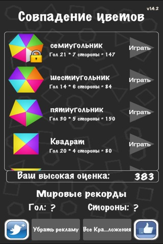 Colour Match - Switch screenshot 2