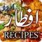 App Icon for Iftar Recipes in Urdu App in Belgium IOS App Store