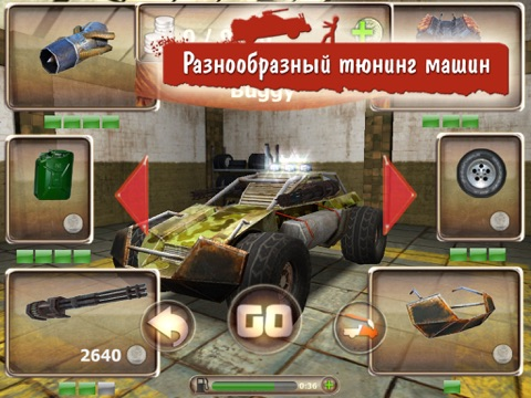 Скачать Zombie Derby: Race and Kill