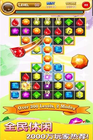 Jewel Crush Wizard  - Magic Match Switch screenshot 2
