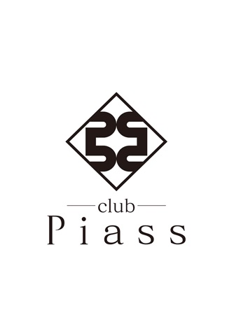 Club Piass screenshot 2
