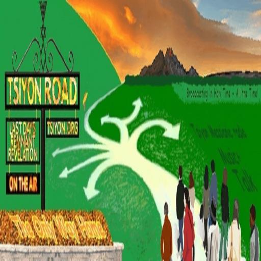Tsiyon Road iOS App