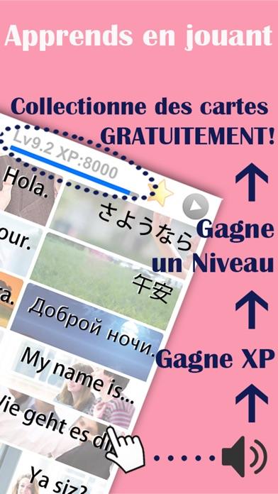 Apprendre le français & l'alphabet -FlashCard bébéCapture d'écran de 3