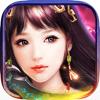 梦幻轩辕剑:西游情缘,角色扮演格斗游戏免费网游